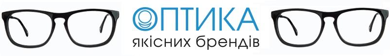 Салон Оптики на Лепсе (Киев)